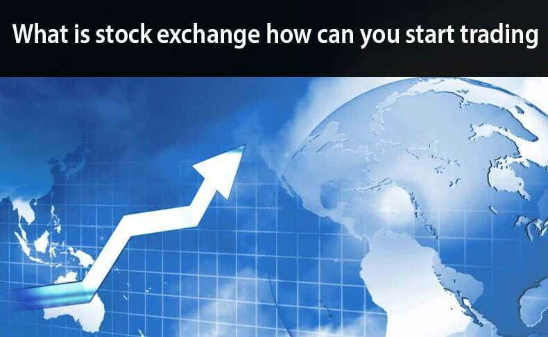 The new york stock exchange automated trading system is called